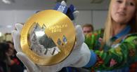 Омичи смогут узнать о победах сборной России у «Яндекс.Медалей»