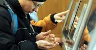 За два месяца адыгейцы украли из омских мультикасс 700 тысяч рублей