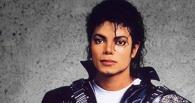 Омич продает статую Майкла Джексона за 195 000 рублей