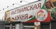 В омском кафе «Вьетнамская кухня» с поварами-нелегалами арестовали имущество