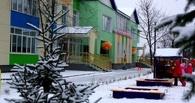 В Омском доме ребенка откроют детский сад