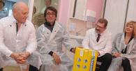 Башмет подарил телескоп больным лейкемией омским детям