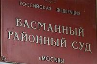 В Москве арестованы двое участников коррупционного скандала в МВД