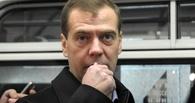 Медведев предложил повысить налоги