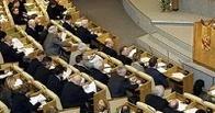 Депутаты отчитались о закрытии иностранных счетов