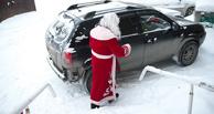 Один день с Дедом Морозом: «Я такой жести еще не видел»