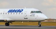 «ИрАэро» возобновило авиационное сообщение Омск — Нижневартовск