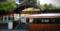 В ресторане «Старый Омск» нашли мясо неизвестного происхождения