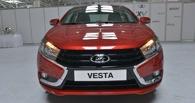 Готовьте полмиллиона: названа стартовая цена Lada Vesta