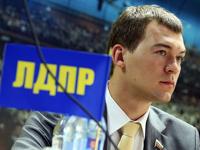 Депутат от ЛДПР предложил запретить использование слова «Россия»