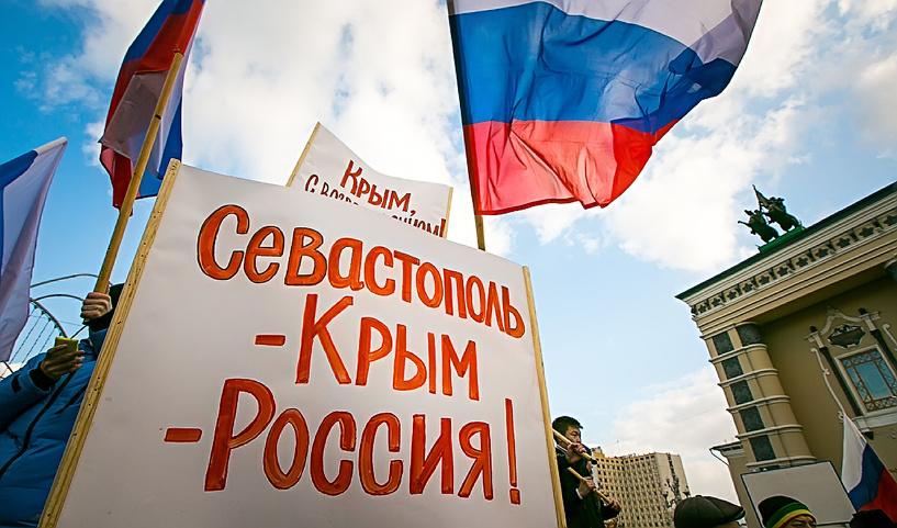 Госдеп США: санкции сохранятся, пока Россия не вернет Крым Украине