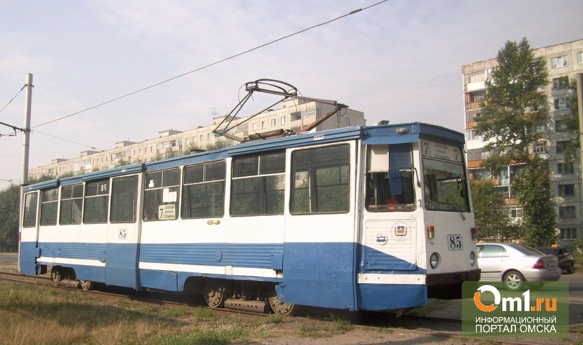 В Омске приостановлено движение трамваев по маршруту №7