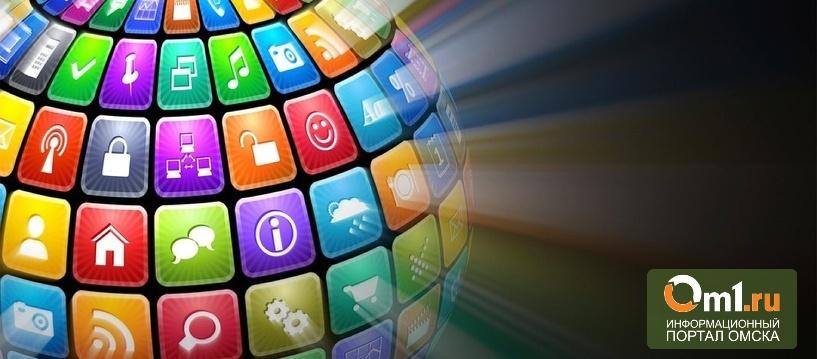 Омские разработчики выпустили мобильный гид по городу