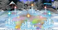 Объявлен аукцион с эскизами на оформление главного новогоднего парка Омска