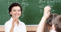 За классное руководство омские учителя будут получать компенсации