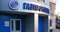 Газпромбанк и PDVSA Petróleo S.A. подписали соглашение об условиях финансирования совместного предприятия Petrozamora S.A.