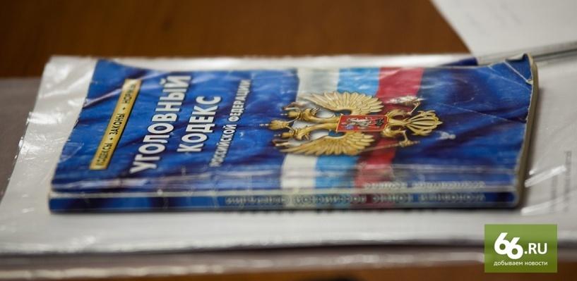 Украинскую наводчицу Надежду Савченко приговорили к 22 годам колонии общего режима