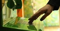 В Центре Омска неизвестный украл из банкомата почти 1 000 000 рублей