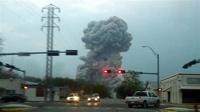 В Техасе на заводе удобрений произошел взрыв