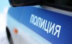 В Омской области задержали автомобиль, загруженный наркотиками. Фото
