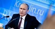 Прямолинейный Путин. Тест: что вы помните с последних прямых линий с президентом?