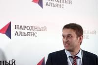 Минюст зарегистрировал партию Алексея Навального