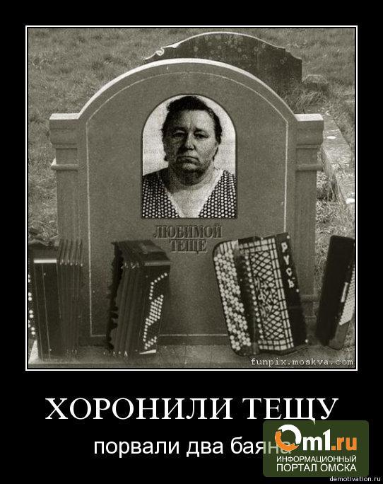 Отомстил: в Омской области мужчина вбил колья в могилу тещи