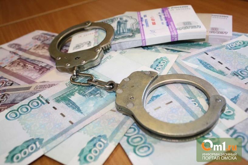 За взятку сотрудник колонии оштрафован на 100 тысяч рублей