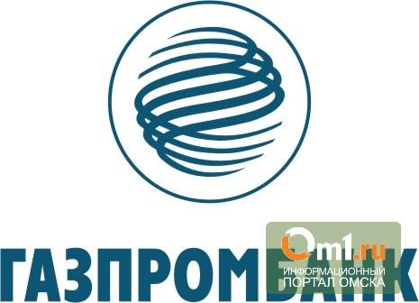 На сайте Газпромбанка можно выбрать дизайн для банковской карты
