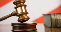 Тяжелые 90-е: в Омске осудили мужчин за двойное убийство 15-летней давности