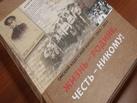 Книги о кадетском корпусе Полежаев готов дарить омичам просто так