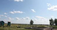 Земельными участками без коммуникаций заинтересовалась прокуратура Омска