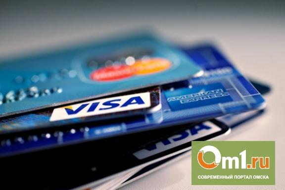 Сбербанк начал выдавать карточки без ПИН-кода