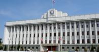 На пост министра строительства и ЖКК Омской области претендуют 47 человек