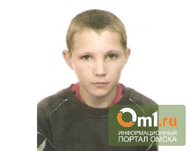 В Омске ищут 16-летнего парня, пропавшего еще до Нового года