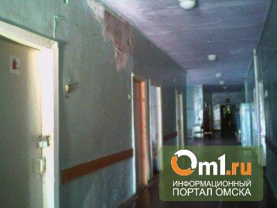 В Омске отремонтируют поликлинику в Нефтяниках