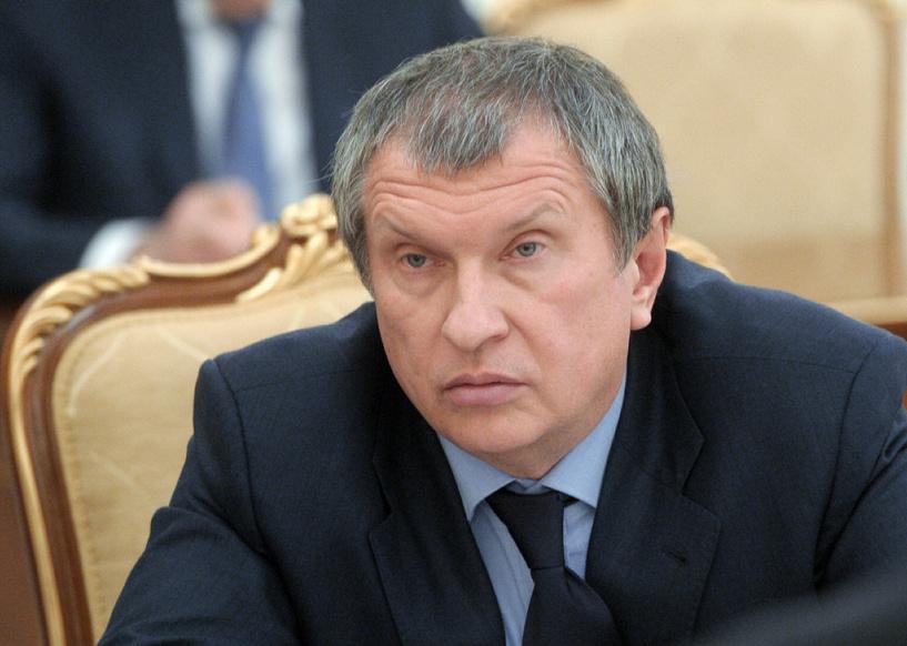 «Роснефть» не получит от государства 1,5 трлн рублей