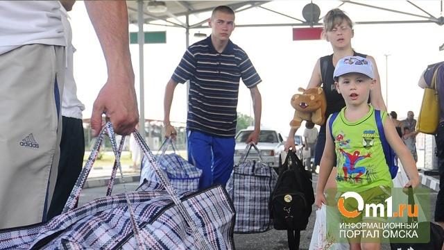 В Омскую область прибыли 267 беженцев из Украины
