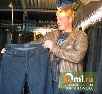 Омич в пакете-«невидимке» украл из магазина на Левобережье джинсы