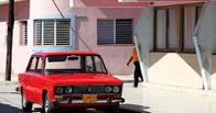 АвтоВАЗ вернет Lada на Кубу