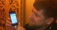 Собирает подписчиков? Рамзан Кадыров закрыл аккаунт в Instagram от читателей