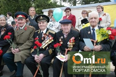 Ветераны Омска встретятся с мэром