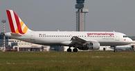 На юге Франции разбился пассажирский самолет A320 Барселона — Дюссельдорф