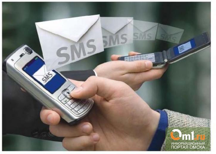 SMS-мошенники украли у омского пенсионера 120 тысяч рублей