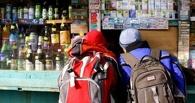 В Омской области бизнесвумен выгнали на мороз за продажу коктейля подросткам