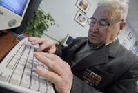 Ежедневно интернетом пользуются более 50 миллионов россиян