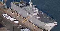 Франция вновь приостановила поставку в РФ первого вертолетоносца «Мистраля»