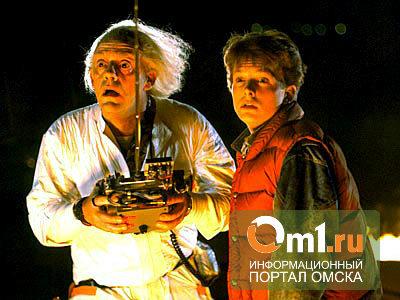 Руководство «Омскэлектро» берет кредит до 2049 года