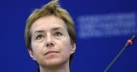 Дмитрий Медведев освободил от должности главу Росимущества