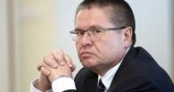 Алексей Улюкаев, министр экономики: «Нефть долго будет стоить 50 долларов»